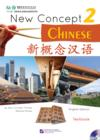 BLCUP New Concept Chinese 2: Textbook (BLCUP New Concept Chinese 1: Textbook)