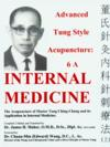 Advanced Tung Style Acupuncture: Internal Medicine (Advanced Tung Style Acupuncture: Internal Medicine (Volume 6A))