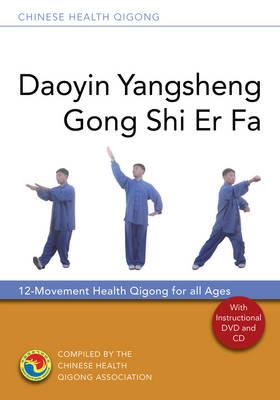 Daoyin Yangsheng Gong Shi Er Fa (Cover Image)