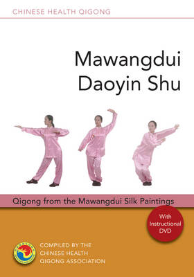 Mawangdui Daoyin Shu: (Cover Image)