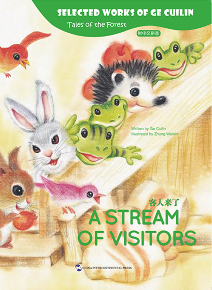 A Stream of Visitors (English - Chinese with Pinyi (Lotus Blossom (English - Chinese with Pinyin))