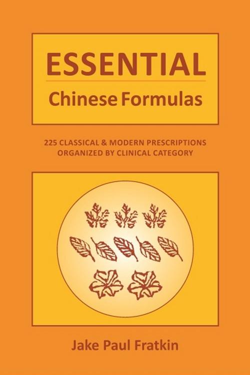 Essential Chinese Formulas: (Essential Chinese Formulas:)
