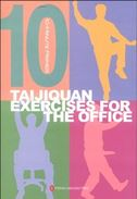 Taijiquan Exercises For The Office (New Form''s Routine I of Chen-Style Taiji Quan)