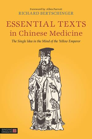 Essential Texts in Chinese Medicine: (Yi Lin Gai Cuo: Correcting the Errors in the Forest of Medicine)