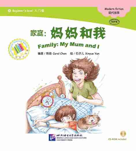 Chinese Graded Readers: Family - My Mum and I (Beg (Chinese Graded Readers: Family - My Mum and I (Beginner''s Level))