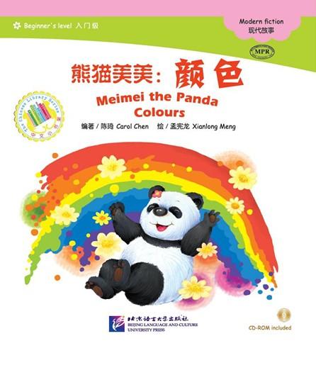 Chinese Graded Readers: Meimei the Panda - Colours (Chinese Graded Readers: Meimei the Panda - Colours (Beginner''s Level))