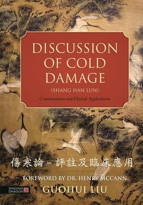 Discussion of Cold Damage (Shang Han Lun): (Cover Image)