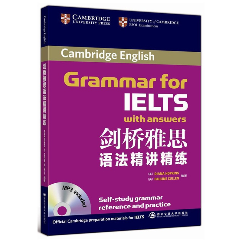 Cambridge English: Grammar for IELTS with Answers  (Cambridge English: Grammar for IELTS with Answers 剑桥雅思语法精讲精练 (with MP3))