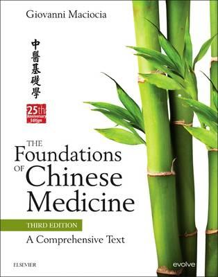 The Foundations of Chinese Medicine: A Comprehensi (The Foundations of Chinese Medicine: A Comprehensive Text for Acupuncturists & Herbalists)