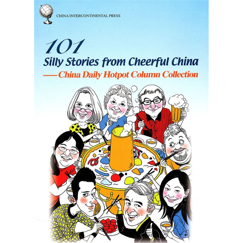 101 Silly Stories from Cheerful China - China Dail (101 Silly Stories from Cheerful China - China Daily Hotpot Column Collection)