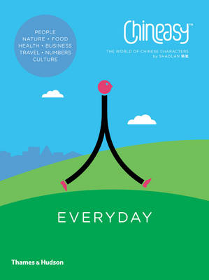Chineasy Everyday (Cover Image)