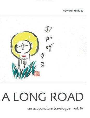 A Long Road (Volume 4) (A Long Road (Volume 4))