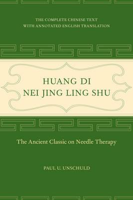 Huang Di Nei Jing Ling Shu : (Cover Image)