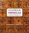 Handbook of Formulas in Chinese Medicine (Handbook of Formulas in Chinese Medicine)