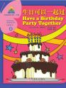 Sinolingua Reading Tree  (Level 3 - Book 3): Have  (Sinolingua Reading Tree: Have a Birthday Party Together (Level 3))