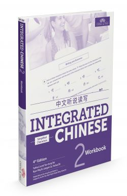 Integrated Chinese 2: Workbook Level 2 (Simplified (Integrated Chinese 2: Workbook Level 2 (Simplified) (4th edition))