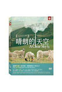 A Clear Sky 晴朗的天空 DVD (A Clear Sky 晴朗的天空 DVD)