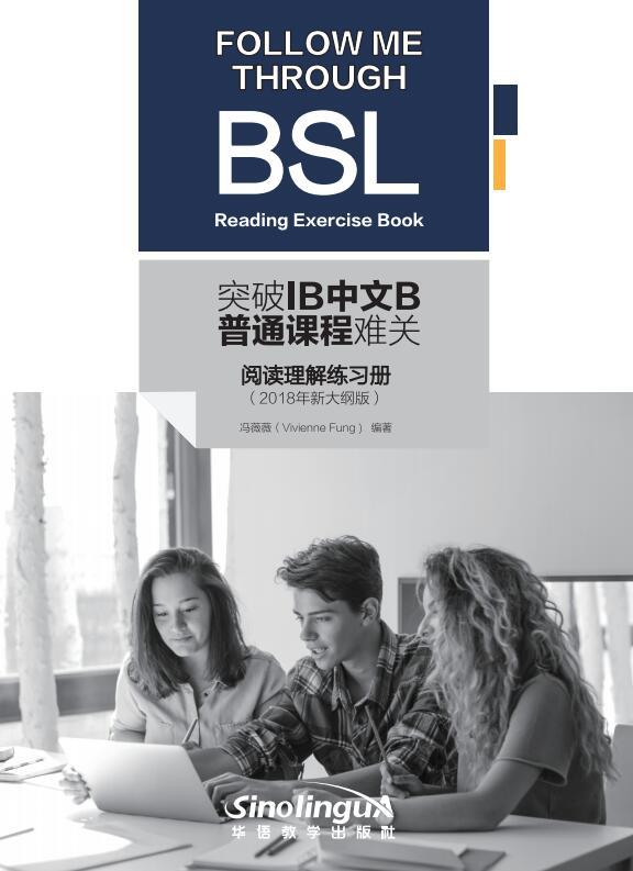 Follow Me Through BSL: Reading Exercise Book (2018 (Follow Me Through BSL: Reading Exercise Book (2018 New Edition))