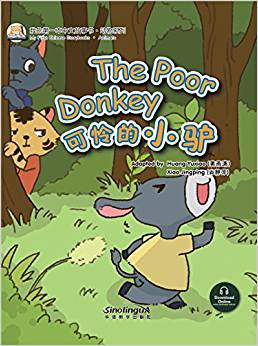 My First Chinese Storybooks: Animals - The Poor Do (My First Chinese Storybooks: Animals - The Poor Donkey)