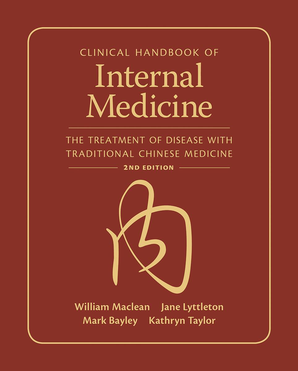 Clinical Handbook of Internal Medicine (2nd editio (Clinical Handbook of Internal Medicine (2nd edition):)