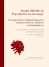 Female Infertility & Reproductive Gynaecology: (Female Infertility & Reproductive Gynaecology:)