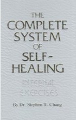 The Complete System of Self-Healing: Internal Exer (View larger image)