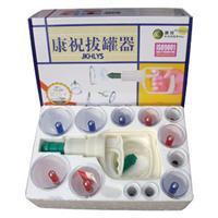 Kangzhu Vacuum Cups (Set of 12 pieces) (Vacuum Cups (Set of 12 pieces))