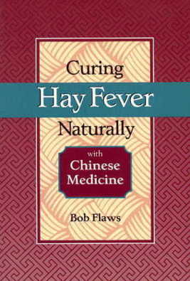 Curing Naturally with Chinese Medicine: Curing Hay (View larger image)