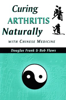 Curing Naturally with Chinese Medicine: Curing Art (View larger image)