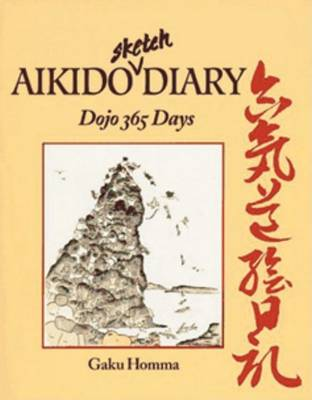 Aikido Sketch Diary (Cover Image)
