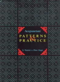 Acupuncture Patterns & Practice (View larger image)